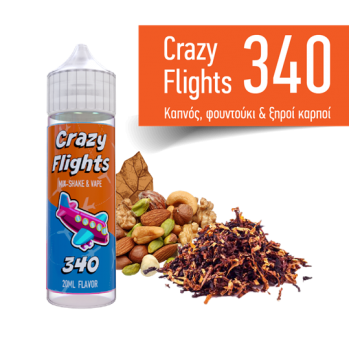 Crazy Flights 340 (20ml for 60 ml)