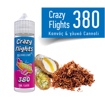 Crazy Flights 380 (20ml for 60 ml)