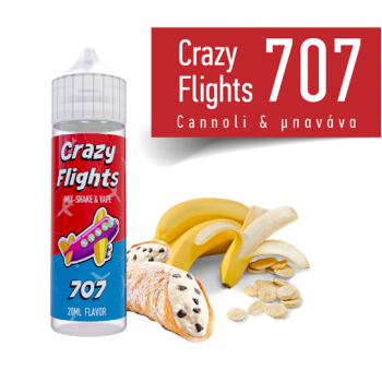 Crazy Flights 707 (20ml for 60 ml)
