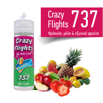 Crazy Flights 737 (20ml for 60 ml)