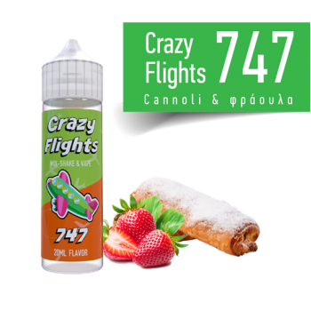 Crazy Flights 747 (20ml for 60 ml)