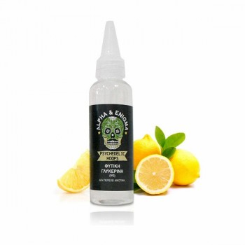 Psyhedelic Hoops 50ml